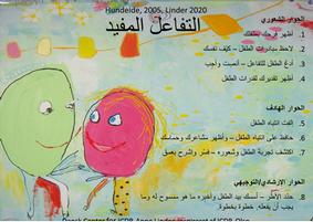 Samspil-arabisk_web
